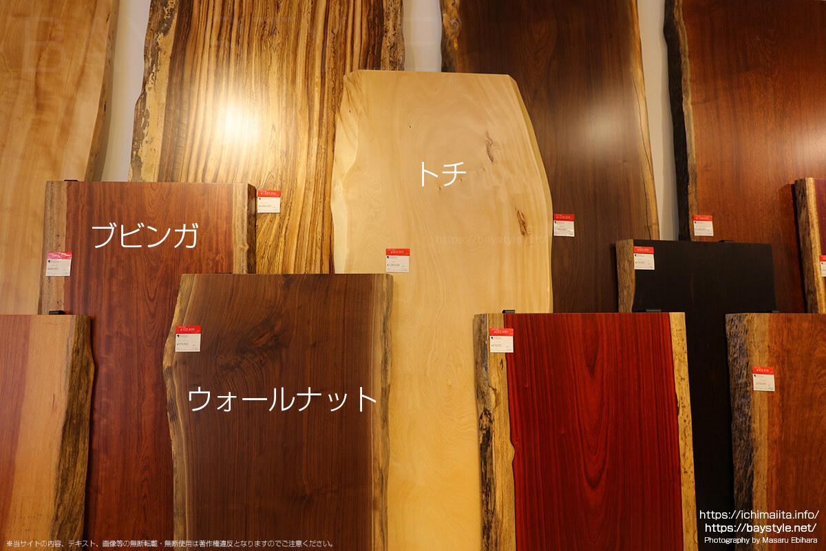 一枚板で人気の無垢材ベスト3と人気の理由