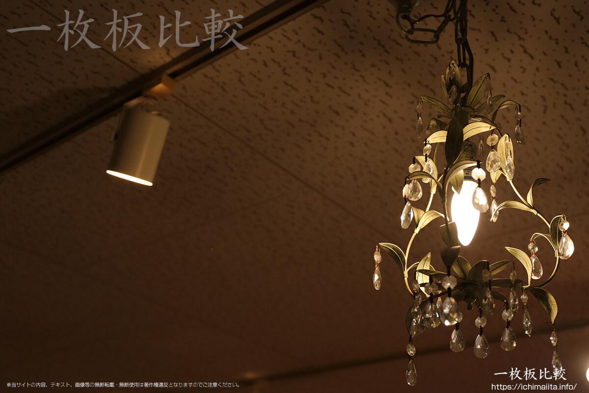 3階展示室の照明