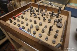 ノックオンウッド海老名本店の工作機械