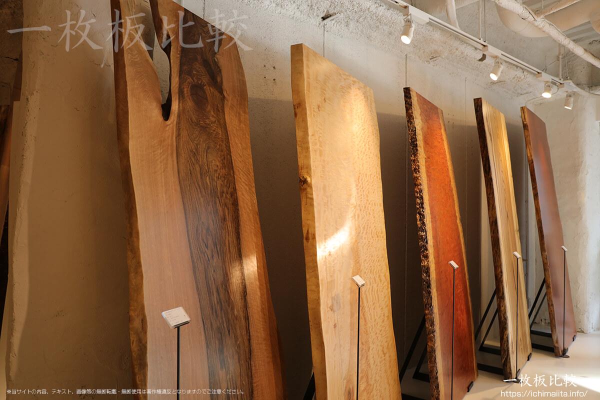 ウォールナット、ゼブラウッド、ブビンガ、トチ、ヨーロピアンウォールナットの一枚板