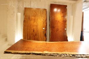 屋久杉の一枚板テーブル