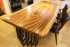 ゼブラウッドの一枚板テーブル