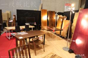 家具メッセバザールのアトリエ木馬ブース