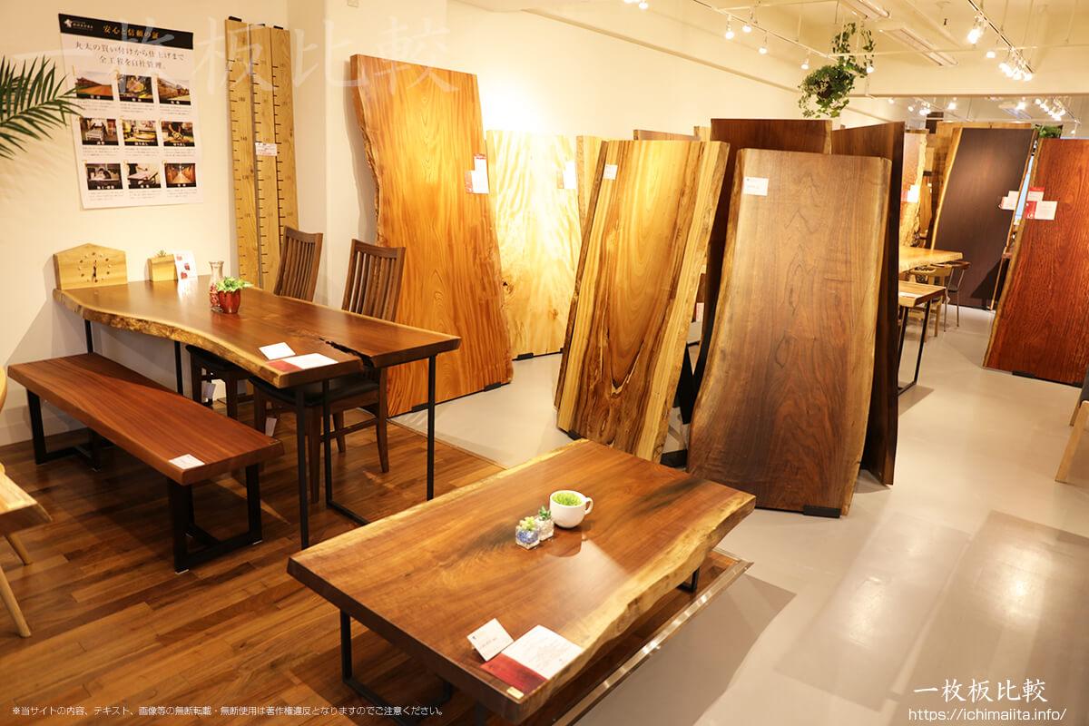 アトリエ木馬五反田ギャラリーの一枚板