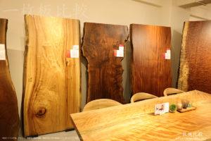 アトリエ木馬五反田ギャラリーの一枚板テーブル
