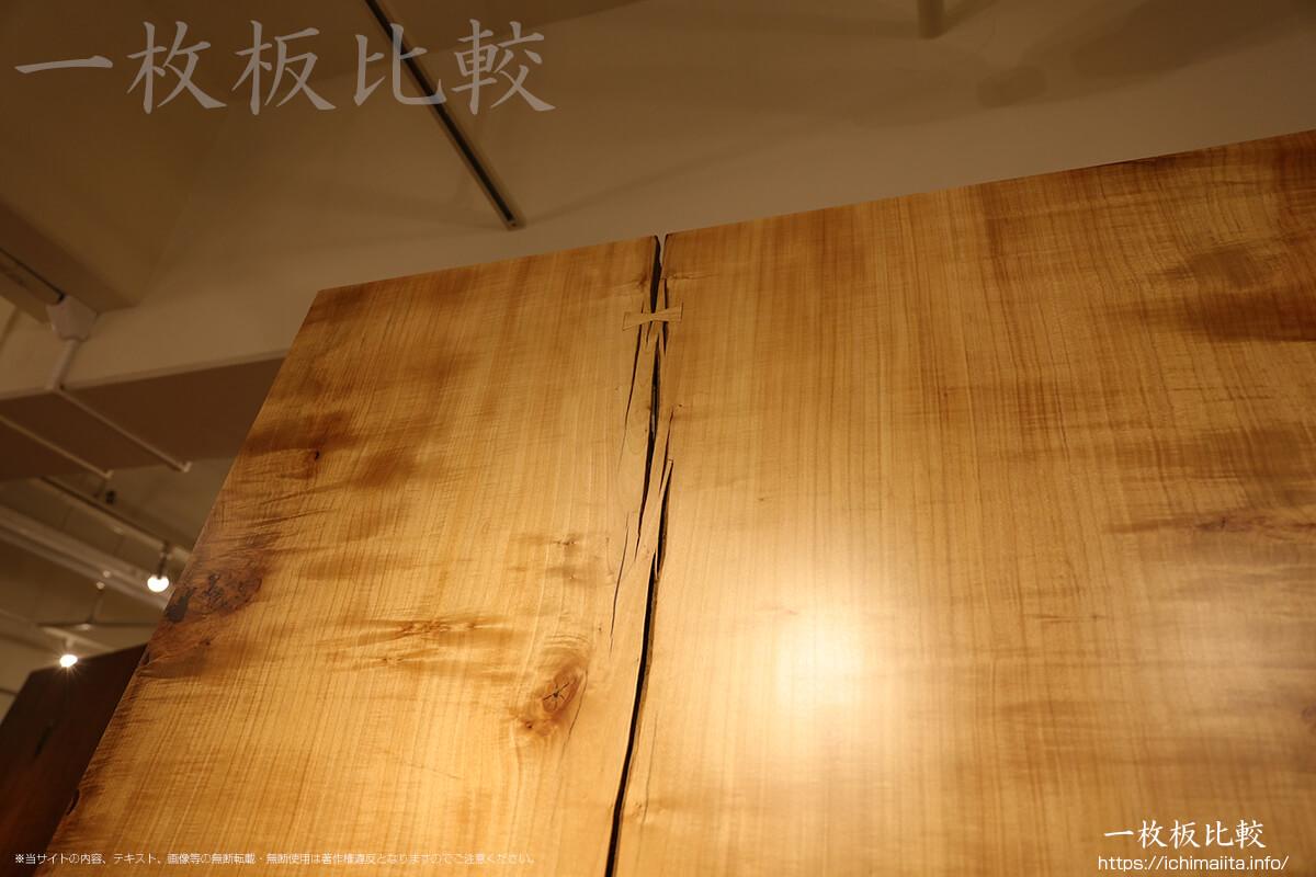 割れ目も素敵なデザイン、レッドメープルの一枚板