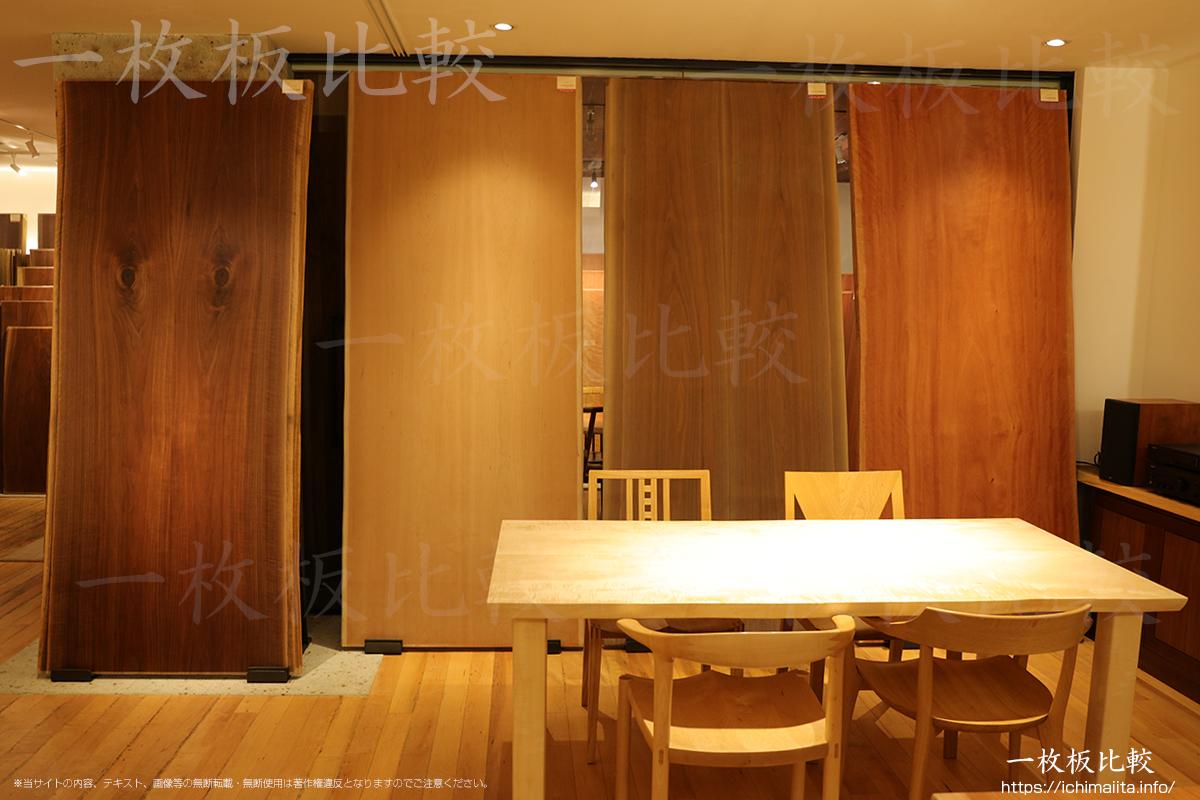 家具蔵一枚板ギャラリー青山で販売されている接ぎの一枚板