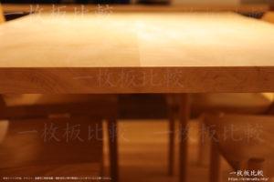 トチのブックマッチテーブル