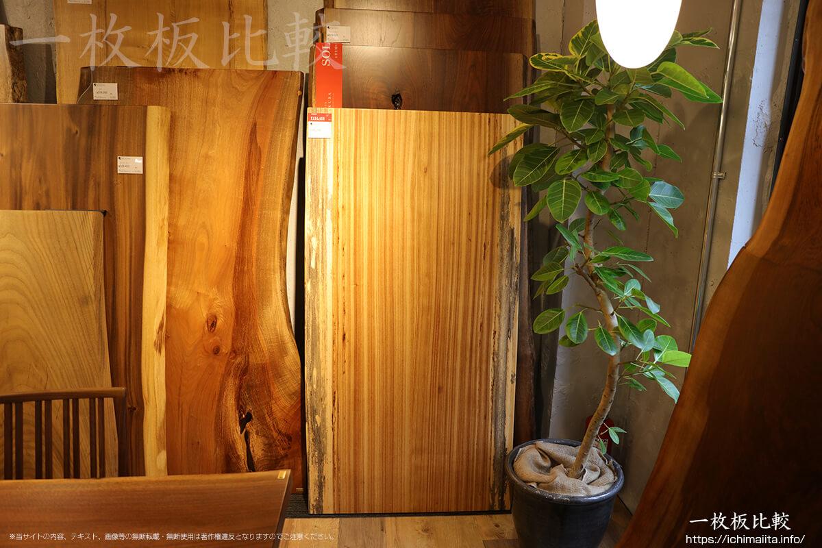 エコップと呼ばれる樹種の一枚板
