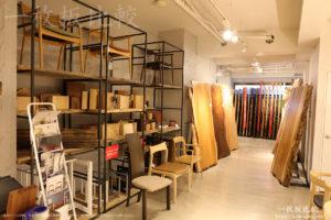 椅子、時計、フォトフレームの端材を販売するスペース