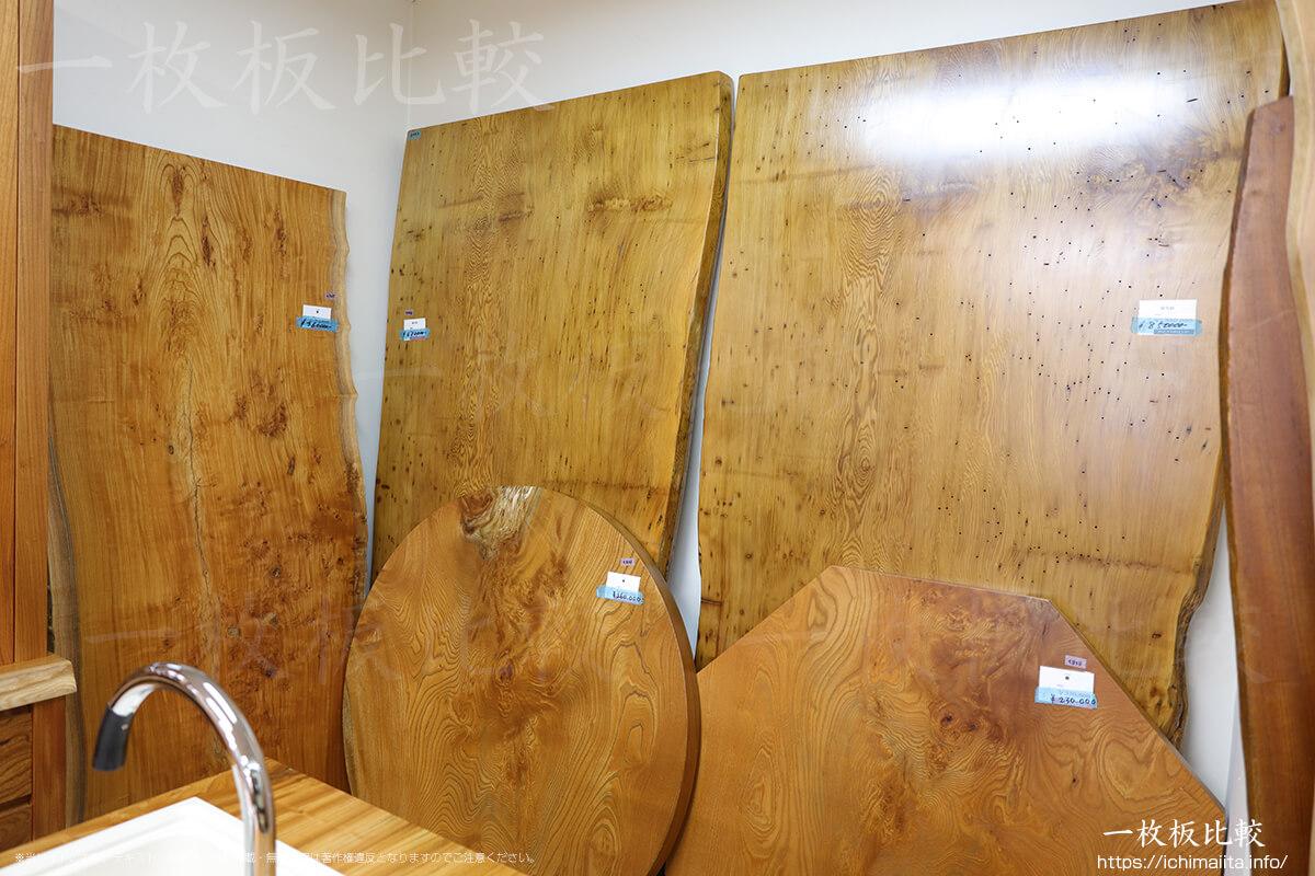 ケヤキと屋久杉の一枚板