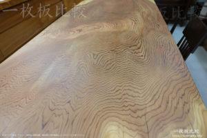 霧島杉の一枚板