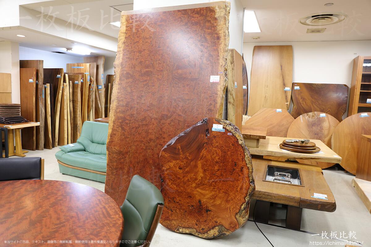 アフリカンローズウッドと花梨の一枚板