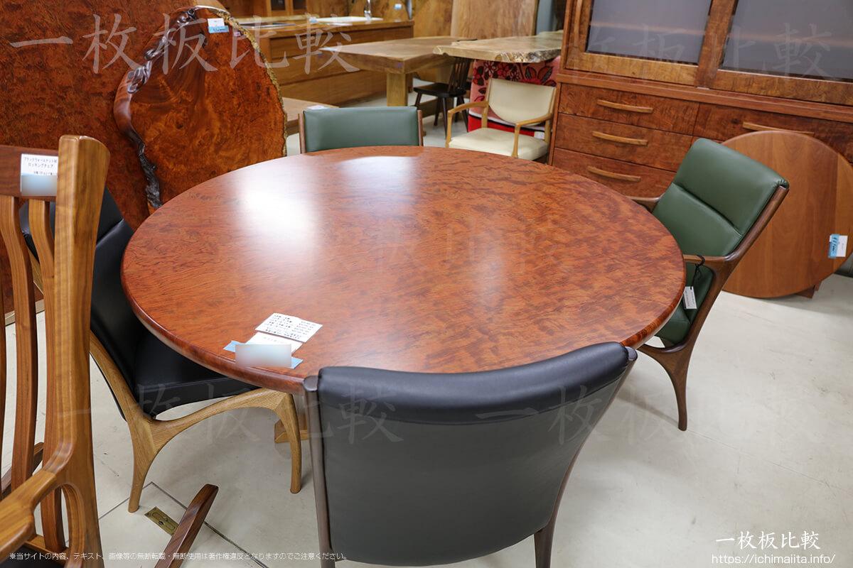 アフリカンローズウッドの丸テーブル