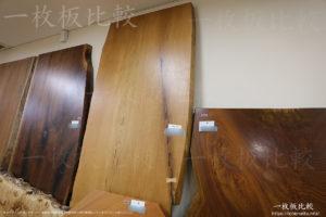 北海道名寄産のならの一枚板テーブル