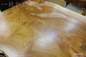 朱里桜の一枚板テーブル