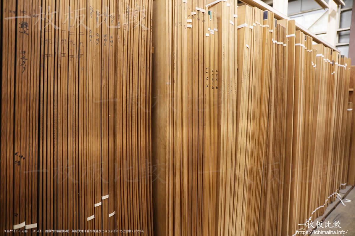杉無垢天井板