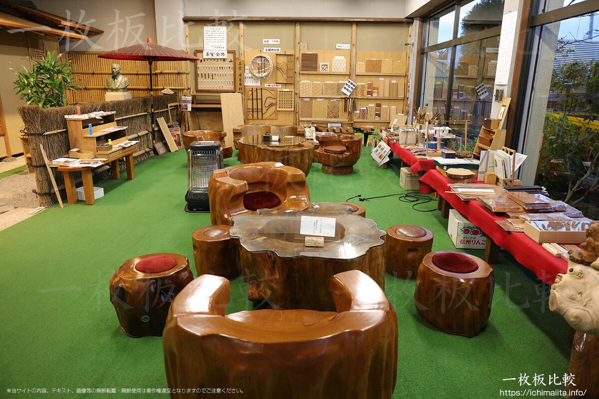 茶室「木楽庵」前の休憩スペース