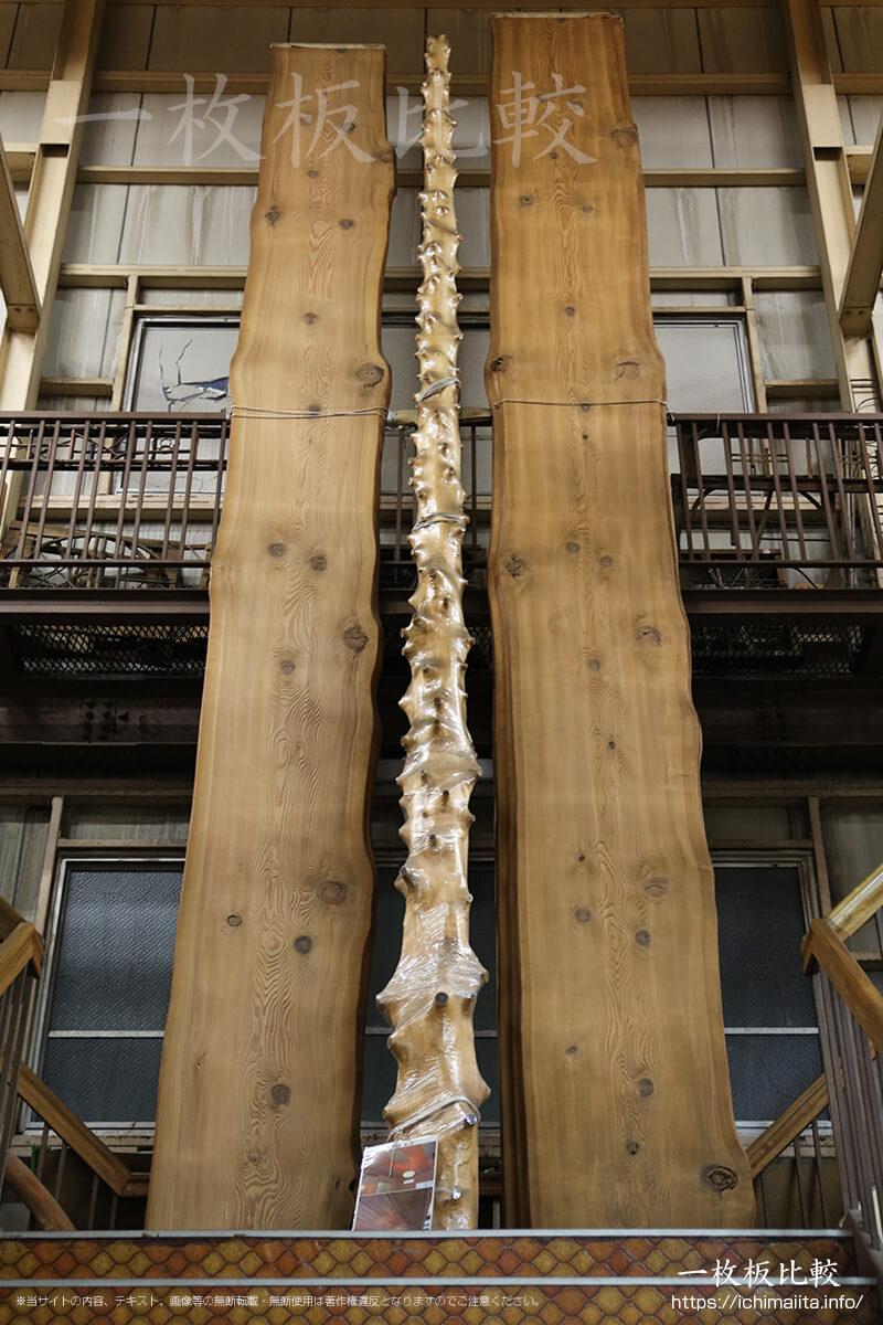 高さ8メートルを越える巨大な秋田杉の一枚板