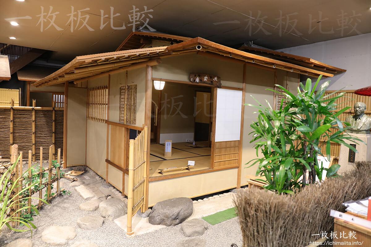 梶本銘木店新木場本社1階に展示されている茶室「木楽庵」