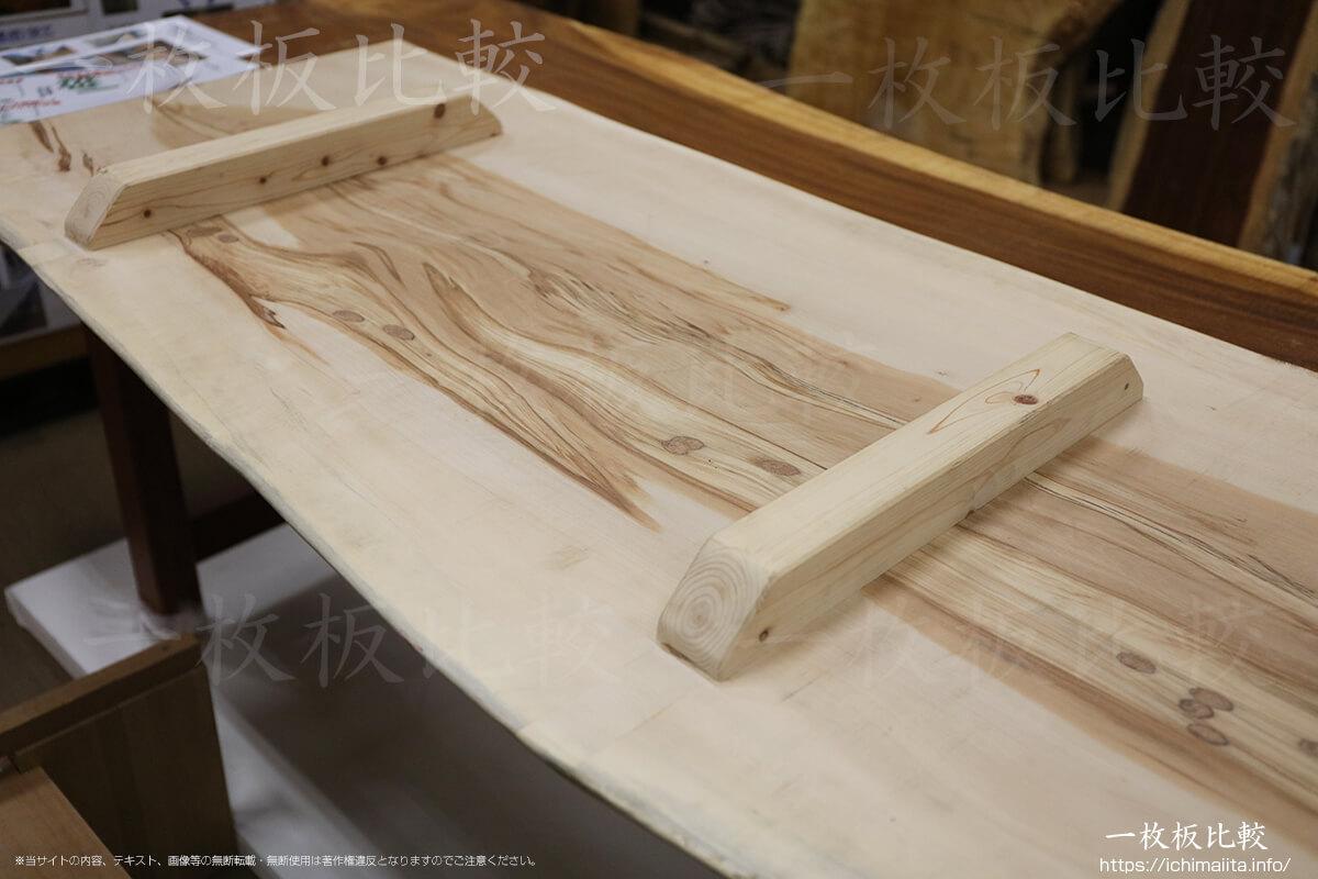 裏吸付き桟加工が施されたトチの一枚板