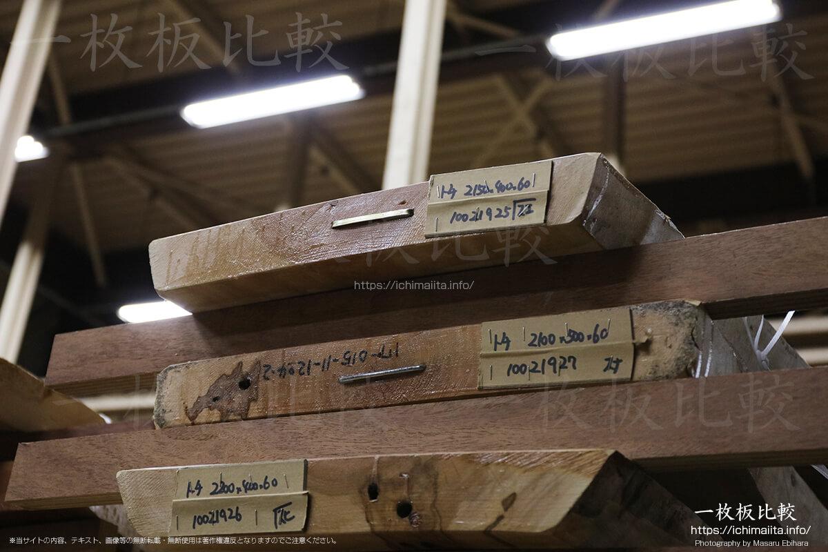 木口に節が無い栃(トチ)の一枚板