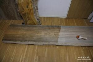 手順2:木表、木場(両サイド)、木口への塗装