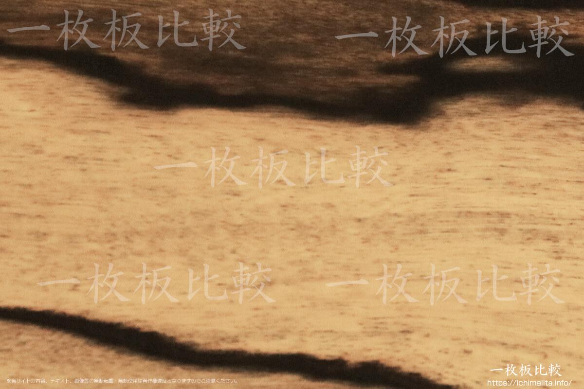 ブラックアンドホワイトエボニー(斑入黒檀)