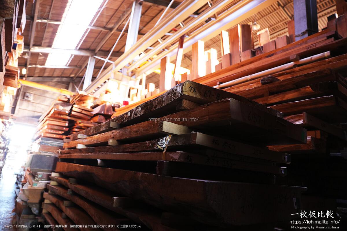 株式会社鴨川商店の一枚板
