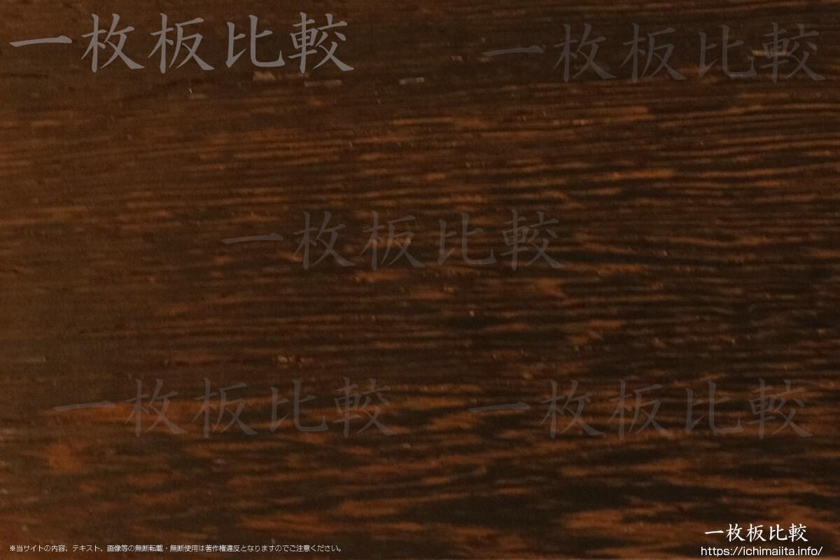 鉄刀木(タガヤサン)