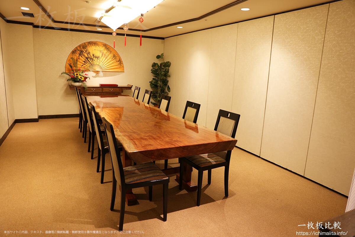 宴会で実際に使っている厚さ10センチ、全長4メートルを超えるブビンガ