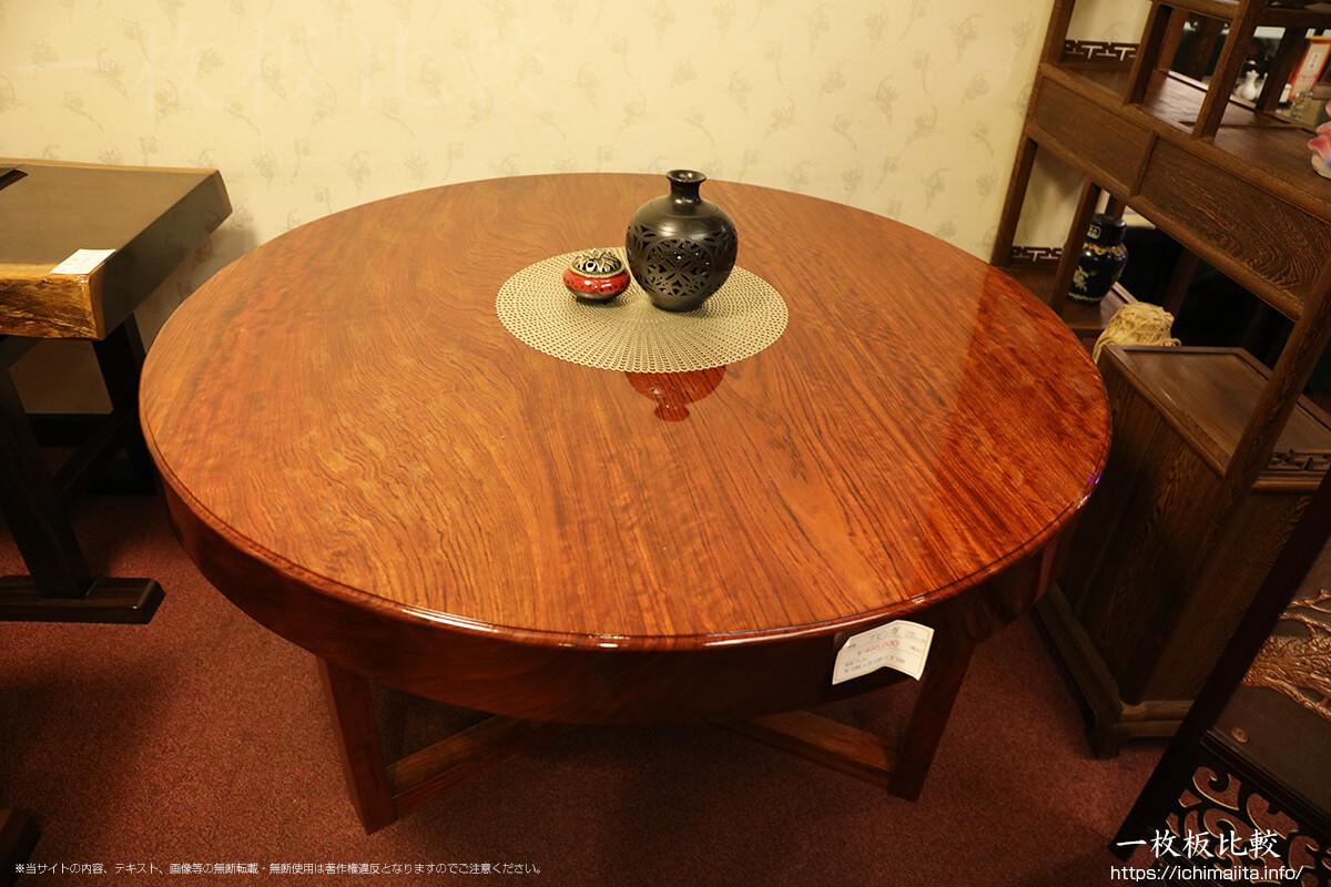 厚さ10センチを超えるブビンガの円卓