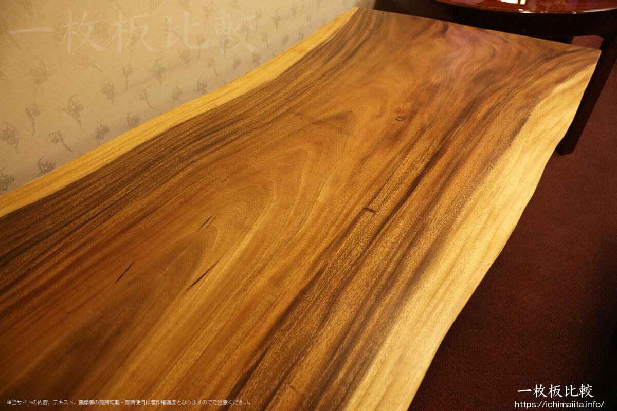 長さ180センチの実用的なモンキーポッドの一枚板