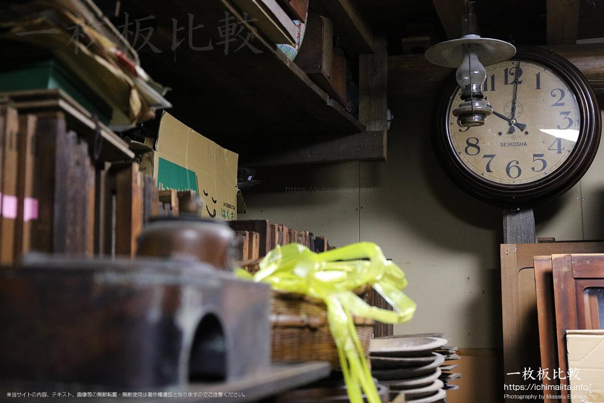 精工舎(現SEIKO)の古時計