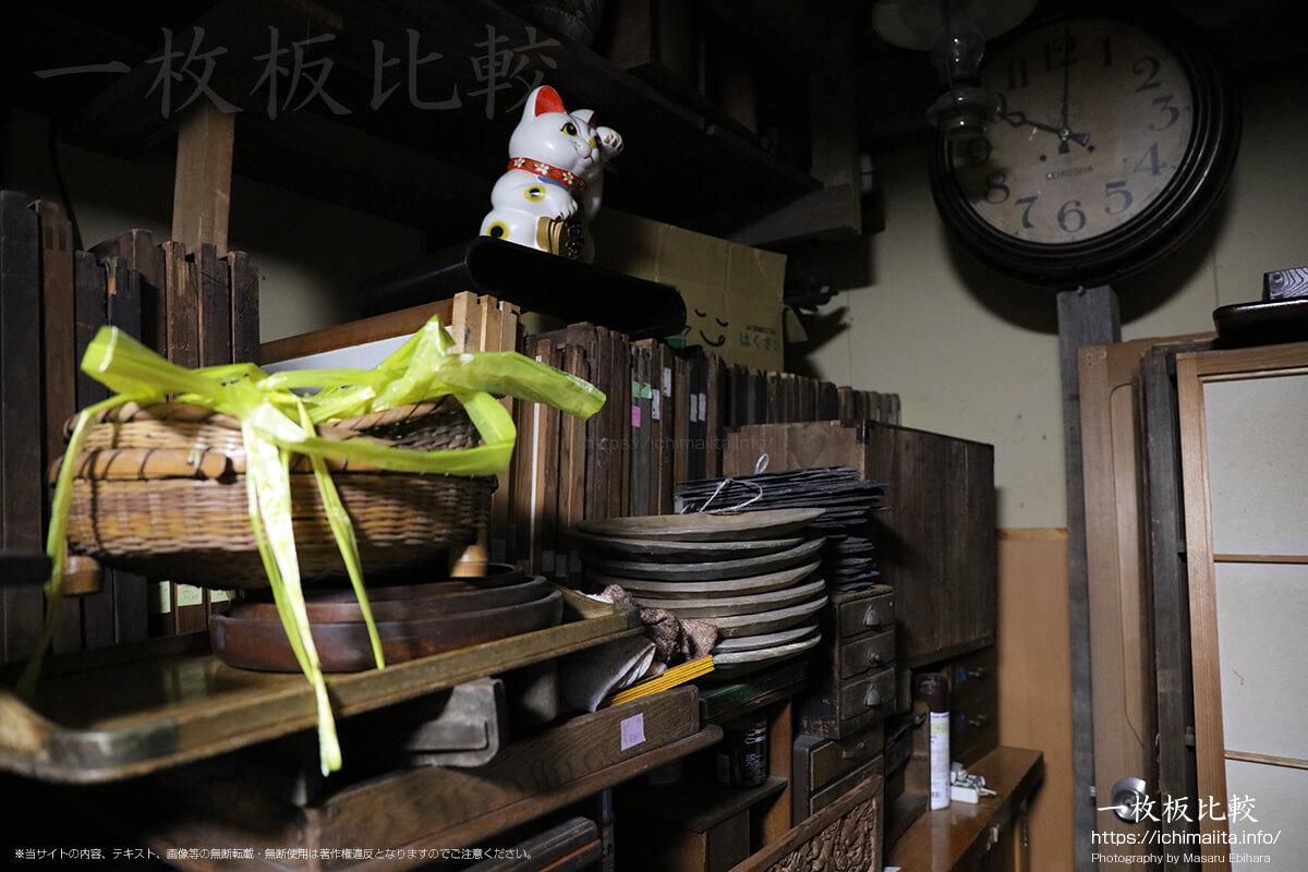 精工舎(現SEIKO)の古時計と招き猫
