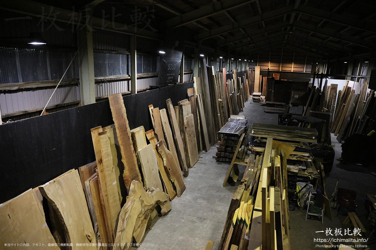 新発田屋木材倉庫