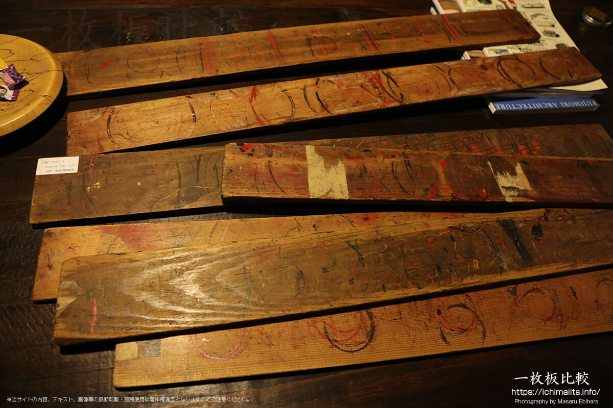 漆器の敷板