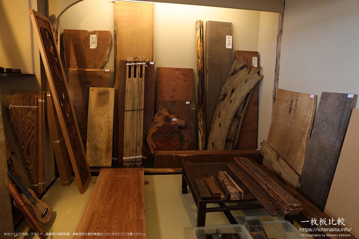 新発田屋木材倉庫の和室