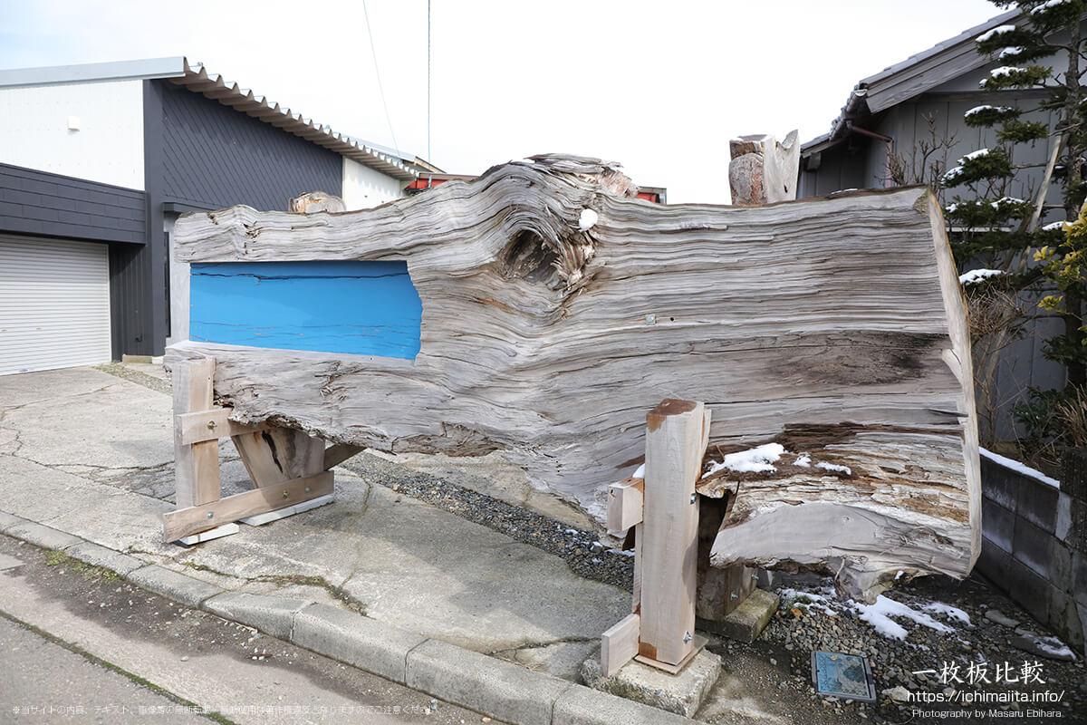 新発田屋木材倉庫の入口看板