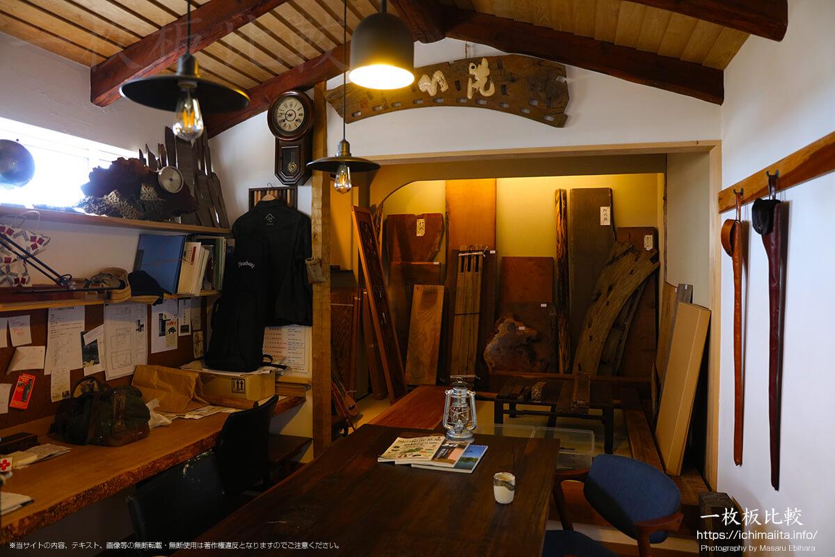 新発田屋木材倉庫の事務所