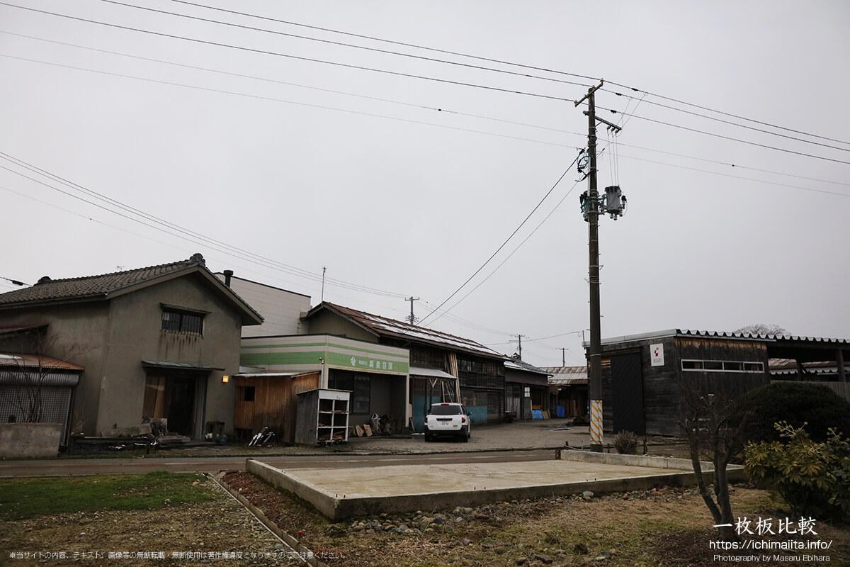 新発田屋材木店・製材所の事務所