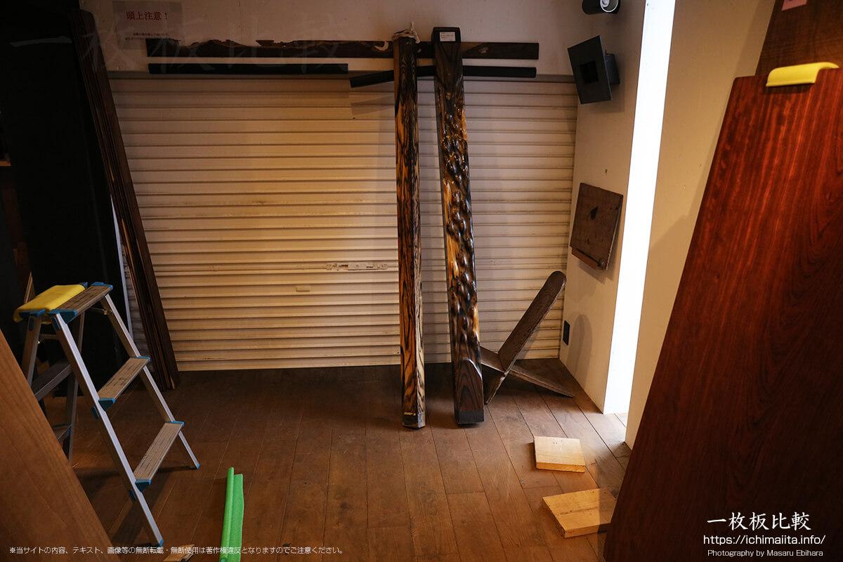 新発田屋材木店・製材所、古材、一枚板売り場