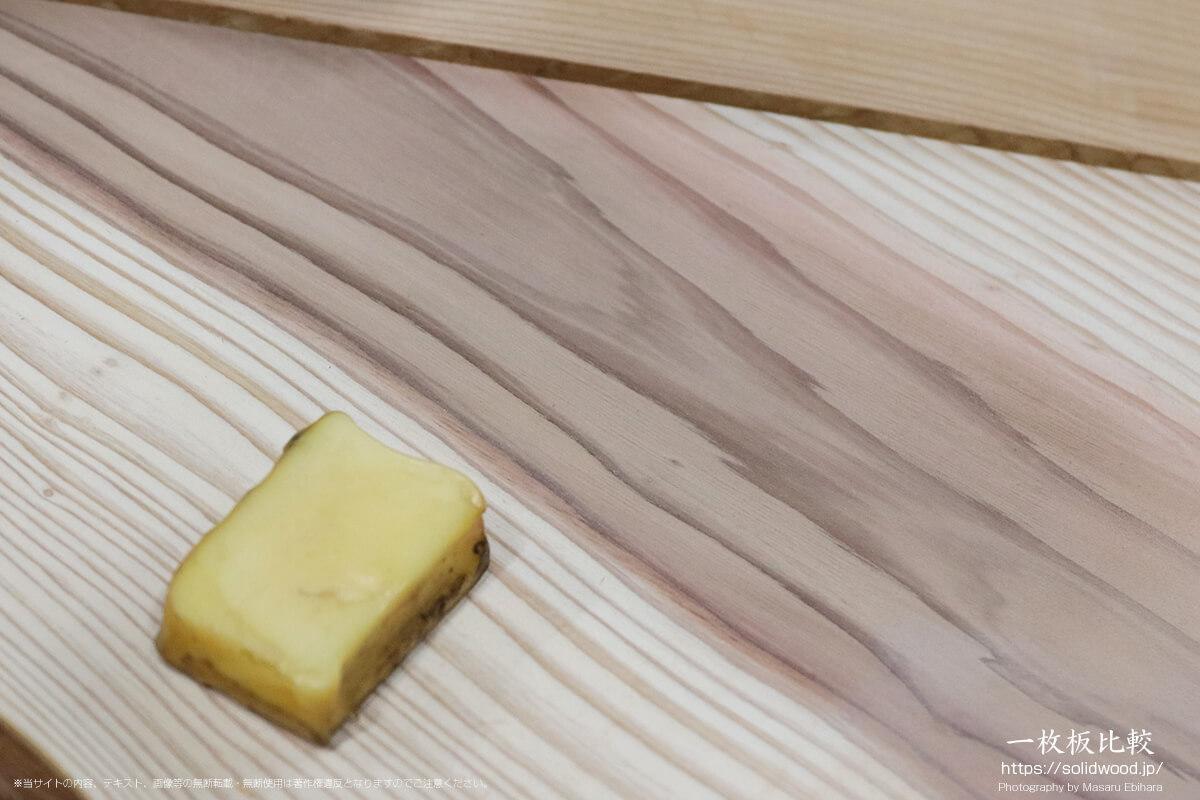木蝋(もくろう)