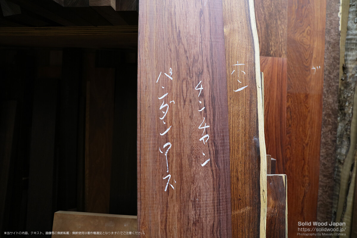 ラカッポ店内の銘木