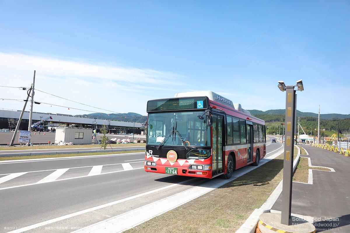大船渡線BRT車内
