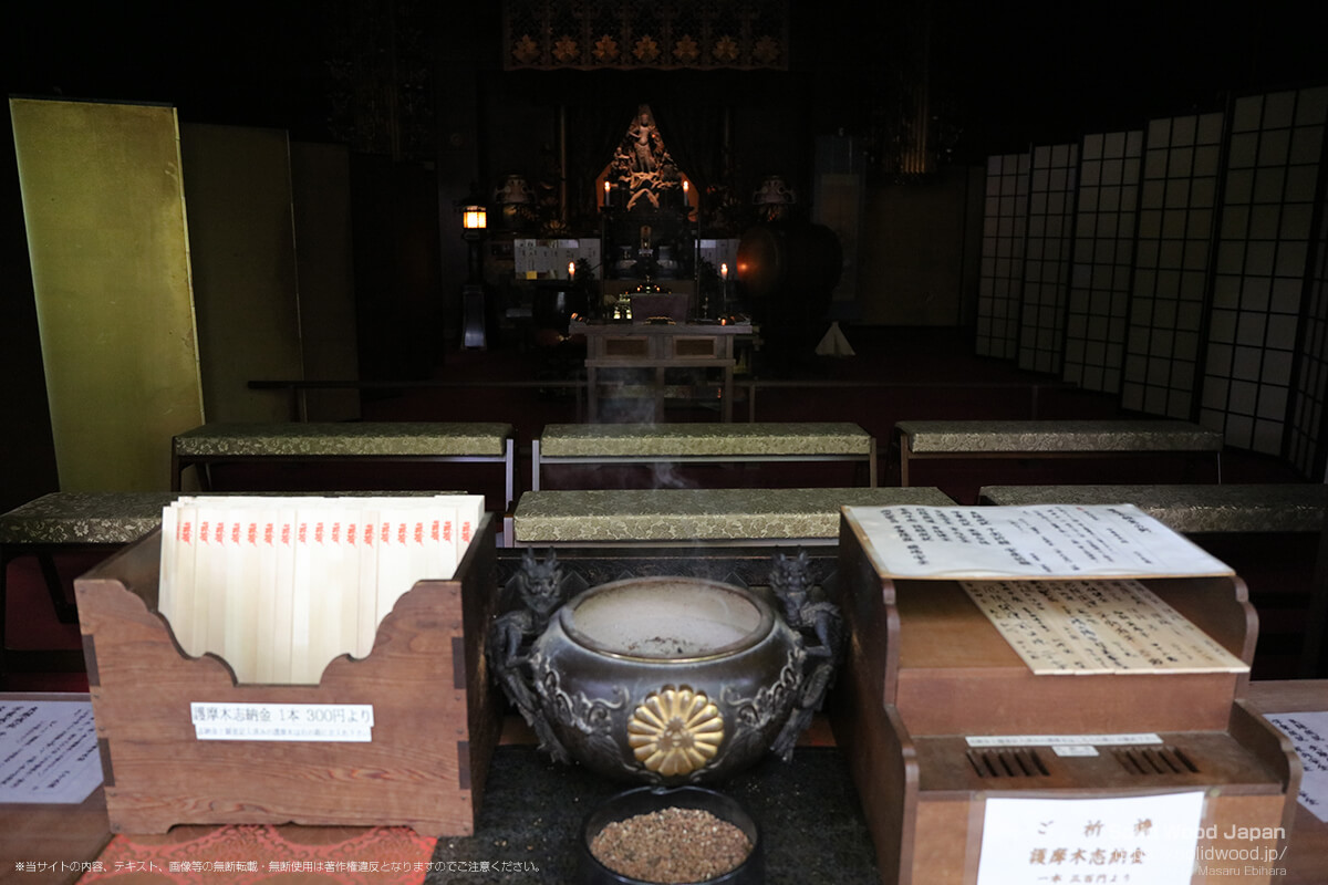 不動堂(中尊寺)