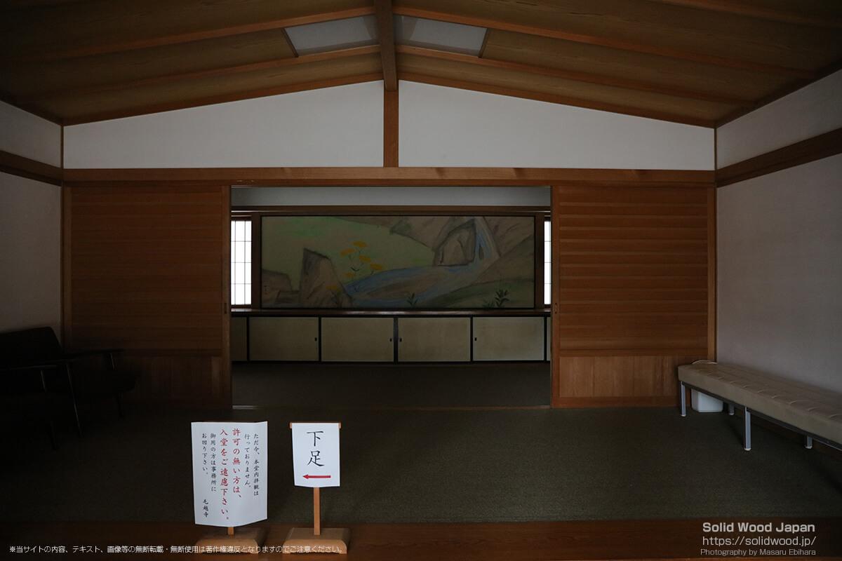 本堂(毛越寺)