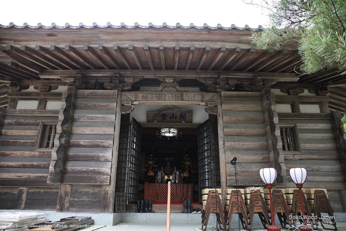 開山堂(毛越寺)