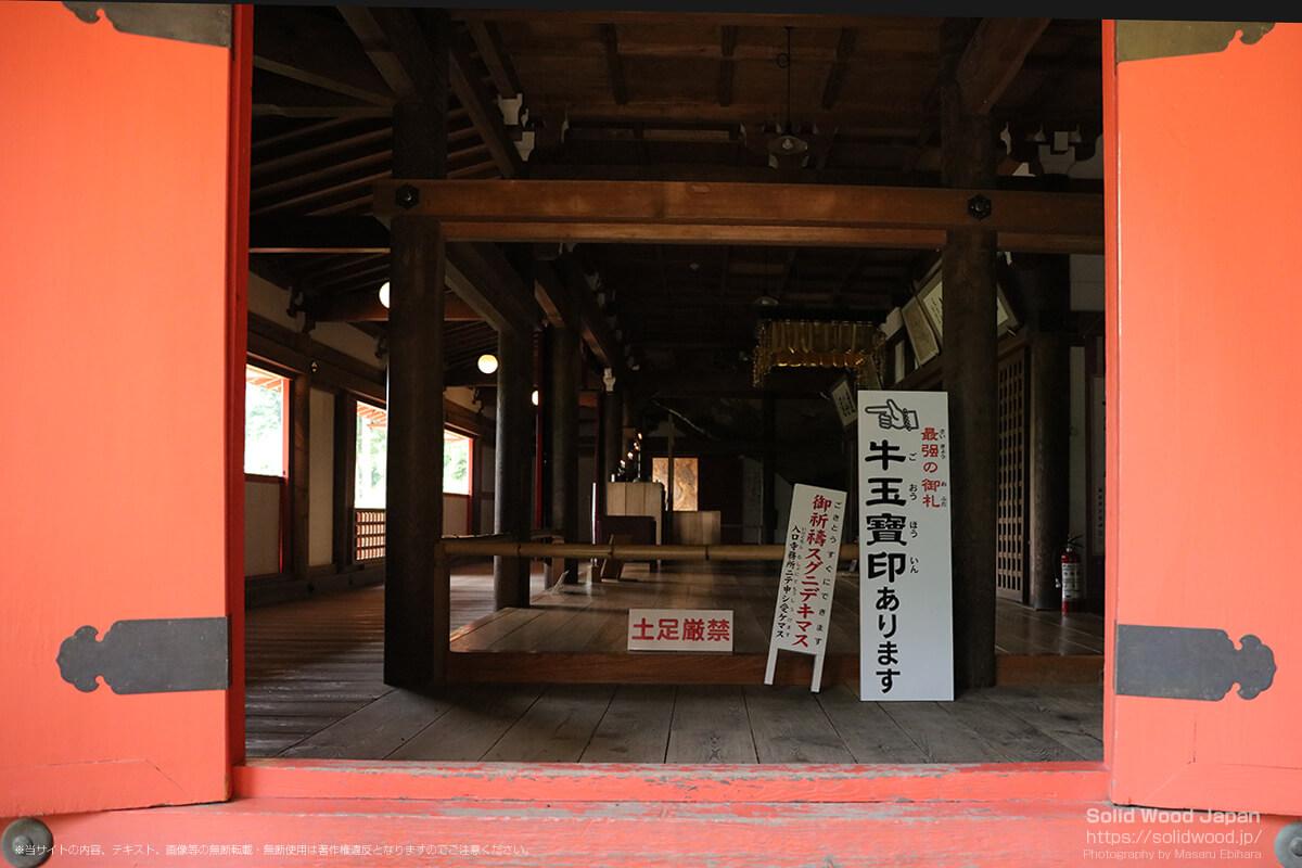 毘沙門堂(達谷窟毘沙門堂)