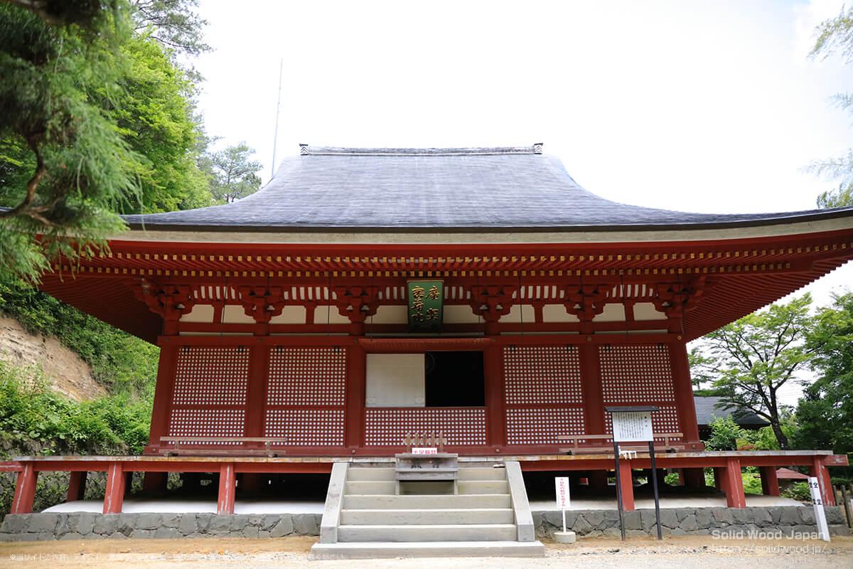 金堂(達谷窟毘沙門堂)
